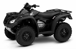 Honda ATV Parts